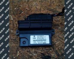 Блок управления бортовой электроникой Audi A6 C6 4F0907280C