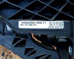 Педаль сцепления 1K1721059CH - купить на разборке в Минске
