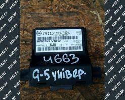 Блок комфорта 1K0907530L - купить на разборке в Минске