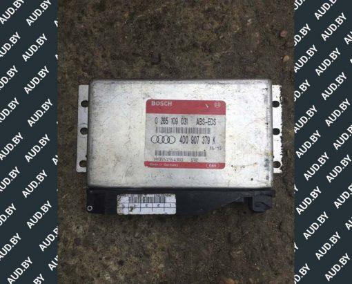 Блок управления ABS Audi A4 B5, A6 C4 4D0907379K купить в Минске