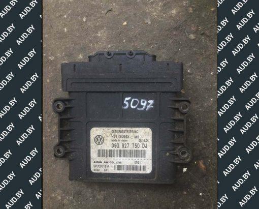 Блок управления АКПП 1.6 FSI 09G927750DJ - купить в Минске