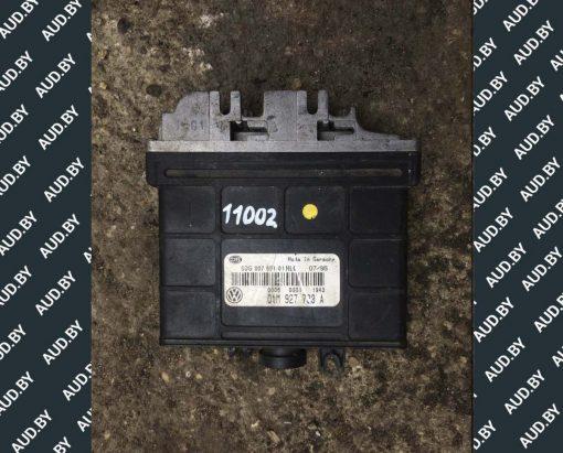 Блок управления АКПП 2.8 01M927733A - купить на разборке в Минске
