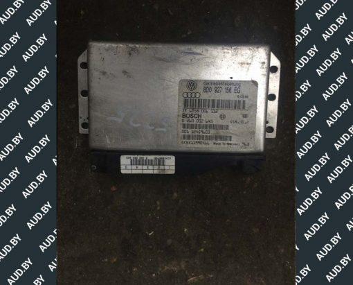 Блок управления АКПП Audi A4 B5 8D0927156EG - купить в Минске