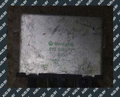 Блок управления дифференциалом 893919173 - купить в Минске