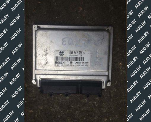 Блок управления двигателем 1.8T 8D0907558S - купить в Минске