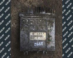 Блок управления двигателем 2.5 TDI 074906021AQ - купить в Минске