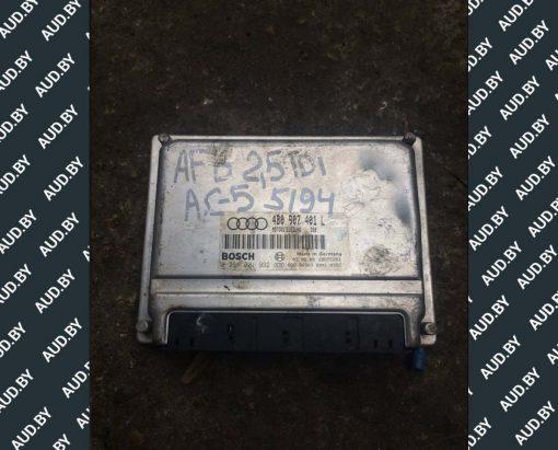 Блок управления двигателем 2.5 TDI 4B0907401L - купить в Минске