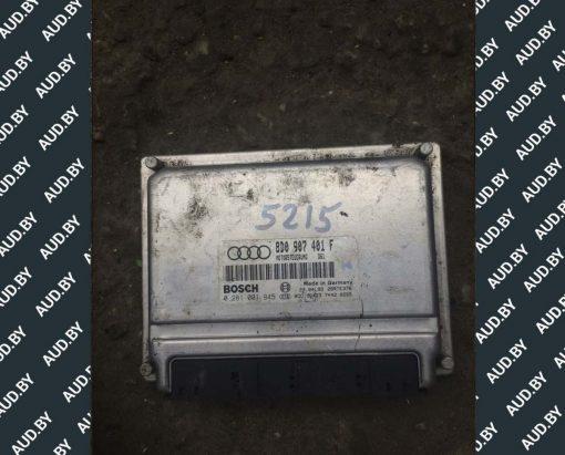 Блок управления двигателем 2.5 TDI 8D0907401F - купить в Минске
