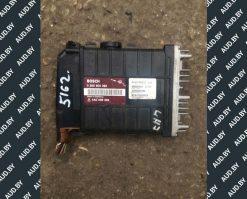 Блок управления двигателем Audi 80 B4 2.3 4A0906264 - купить в Минске