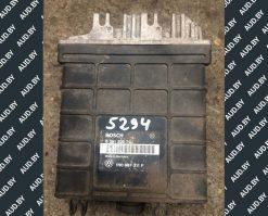 Блок управления двигателем Volkswagen Passat B4 1.8 1H0907311F - купить в Минске