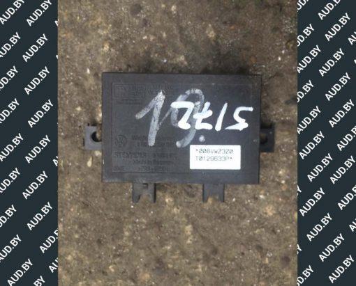 Блок управления иммобилайзером 1H0953257BB - купить в Минске