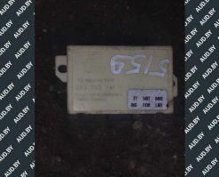 Блок управления иммобилайзером 4A0953234F - купить в Минске