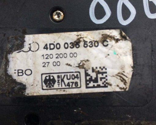 Блок управления усилителем антенны 4D0035530C - купить в Минске