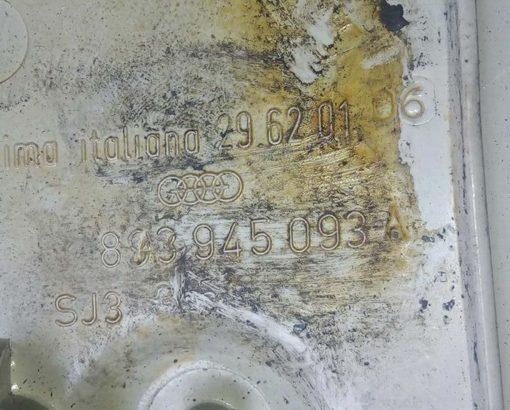 Фонарь задний Ауди 80 Б3 левый внутренний 893945093A купить в Минске