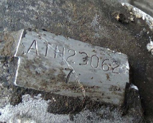 Коробка передач / МКПП ATH 1.9 TD - купить на разборке в Минске