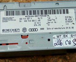 Блок навигации DVD Audi A6 C6 4E0919887M - купить в Минске