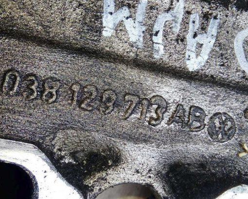 Коллектор впускной 1.9 TDI 038129713AB купить на разборке в Минске