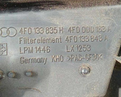 Корпус воздушного фильтра Audi A6 C6 2.0 TDI 4F0133835H - купить в Минске