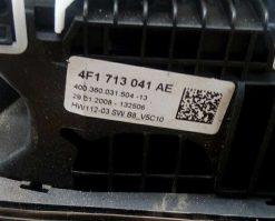 Кулиса АКПП Audi A6 C6 4F1713041AE - купить на разборке в Минске