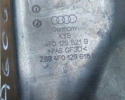 Воздузозаборник Audi A6 C6 2.0 TDI 4F0129521B - купить в Минске