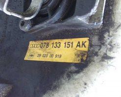 Коллектор впускной Audi A4 B6 2.4 - 2.8 бензин 078133151AK - купить в Минске