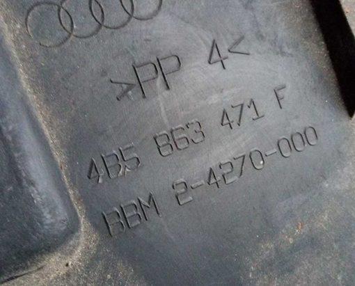 Обшивка багажника Audi A6 C5 седан 4B5863471F - купить в Минске