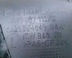 Ручка двери Volkswagen Sharan внутренняя передняя левая 7M3837113B - купить в Минске