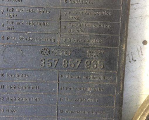 Вещевой ящик Фольксваген Пассат Б3 357857965 - купить в Минске