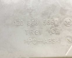 Вещевой ящик Skoda Octavia A5 1Z0868565D - купить в Минске