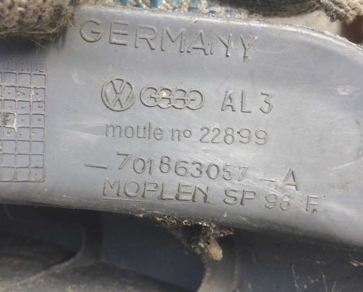 Вещевой ящик Volkswagen T4 701863057 купить на разборке в Минске