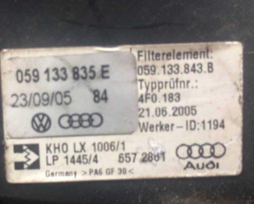 Корпус воздушного фильтра Audi A6 C6 2.7 - 3.0 TDI 059133835E - купить в Минске