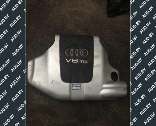 Накладка декоративная на ДВС 2.5 TDI Audi 059103927 - купить в Минске