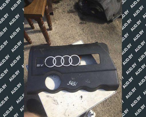 Накладка декоративная на ДВС Audi A4 B5, A6 C4, A6 C5 058103724C