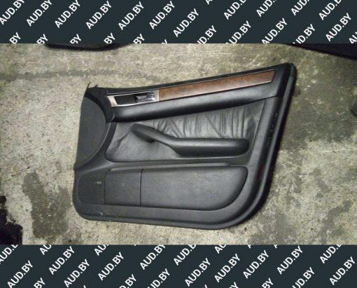 Обшивка двери Audi A6 C5 передняя правая 4B1867106 - купить в Минске