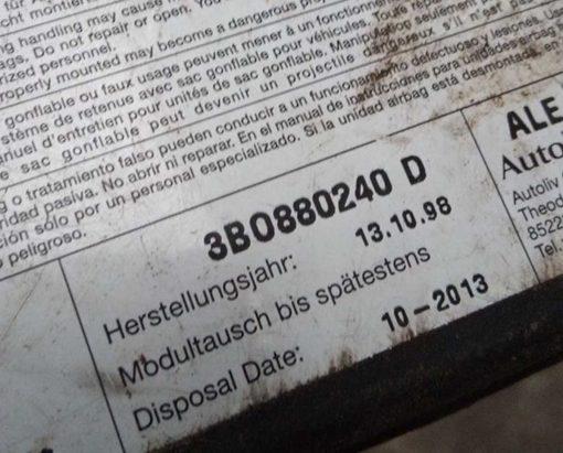 Подушка безопасности Volkswagen Passat B5 в сиденье правая 3B0880240D - купить в Минске