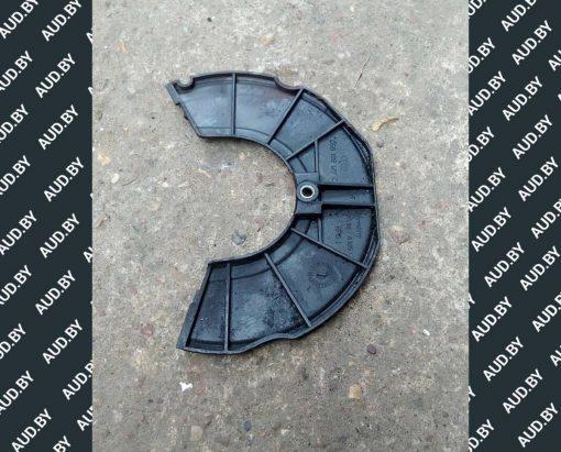 Защита ремня ГРМ 2.5TDI 059109127C - купить на разборке в Минске