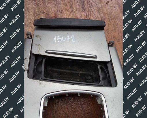Пепельница Ауди А6 С6 передняя 4F1857951C - купить в Минске