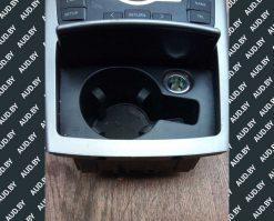 Подстаканник Audi A6 C6 передний 4F1862533CA - купить в Минске