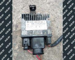 Блок управления вентилятором радиатора Audi A4 B7 2.7-3.0 TDI 8E0959501P - купить в Минске