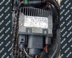 Блок управления вентилятором радиатора Ауди А4 Б7 2.7-3.0 TDI 8E0959501Q - купить в Минске