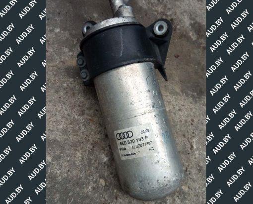 Осушитель кондиционера Audi A4 B7 8E0820193P - купить в Минске