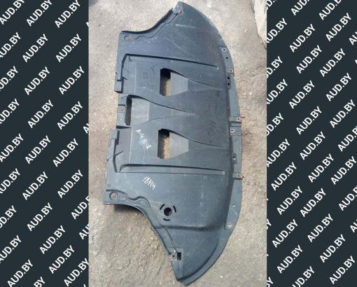 Защита двигателя Audi A4 B6 / B7 8E0863821AL / 8E0805885G - купить в Минске