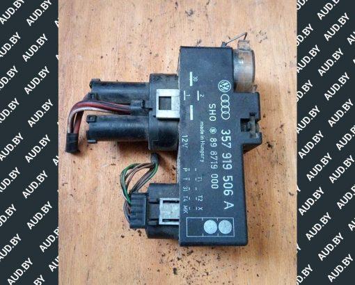 Блок управления вентилятором 357919506A - купить в Минске