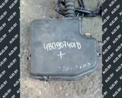 Корпус блока управления двигателя 4B1907613 - купить в Минске