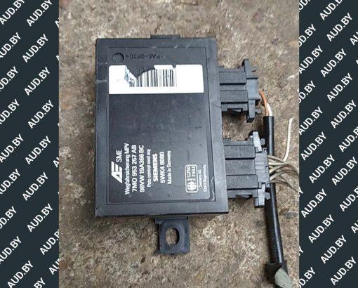 Блок управления сигнализацией Volkswagen Sharan 7M0953257AB - купить в Минске