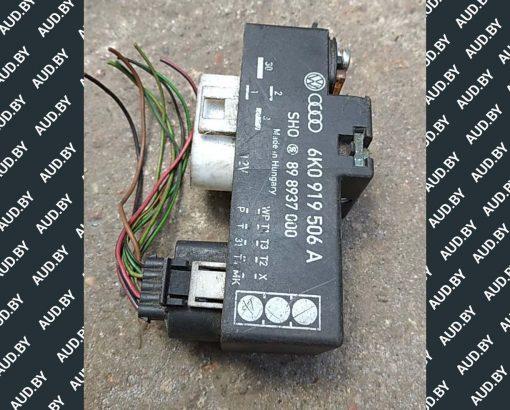 Блок управления вентилятором 6K0919506A - купить в Минске