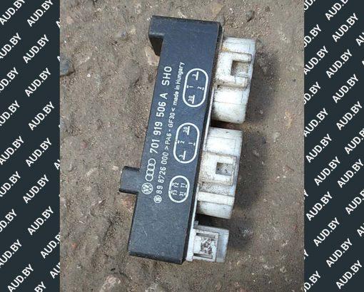 Блок управления вентилятором Volkswagen T4 701919506A - купить в Минске