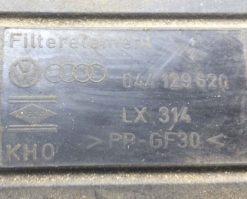 Корпус воздушного фильтра Volkswagen T4 044129620 - купить в Минске