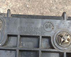 Крепление переднего бампера Audi A4 B5 правое 8D0807284 - купить в Минске