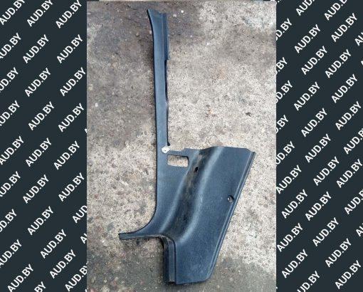 Обшивка стойки Фольксваген Гольф 3 передняя левая нижняя 1H1863483A - купить в Минске